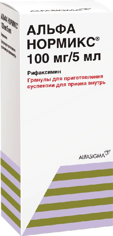 Альфа нормикс 100мг/5мл 24,378г гранулы для приготовления суспензии для приема внутрь, фото №1