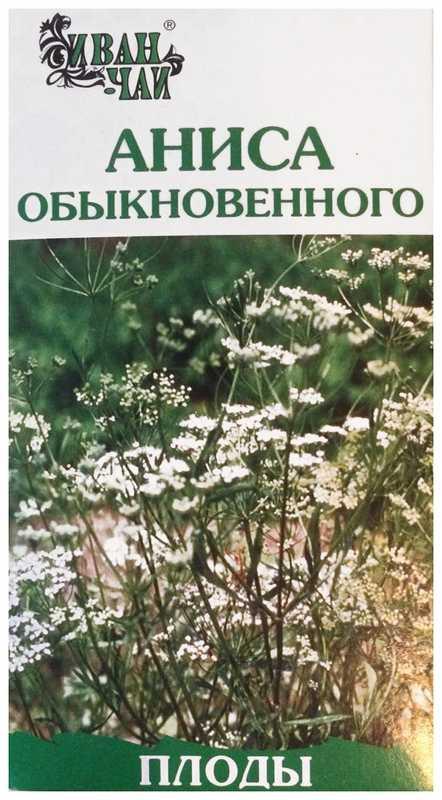 Анис плоды 50г, фото №1