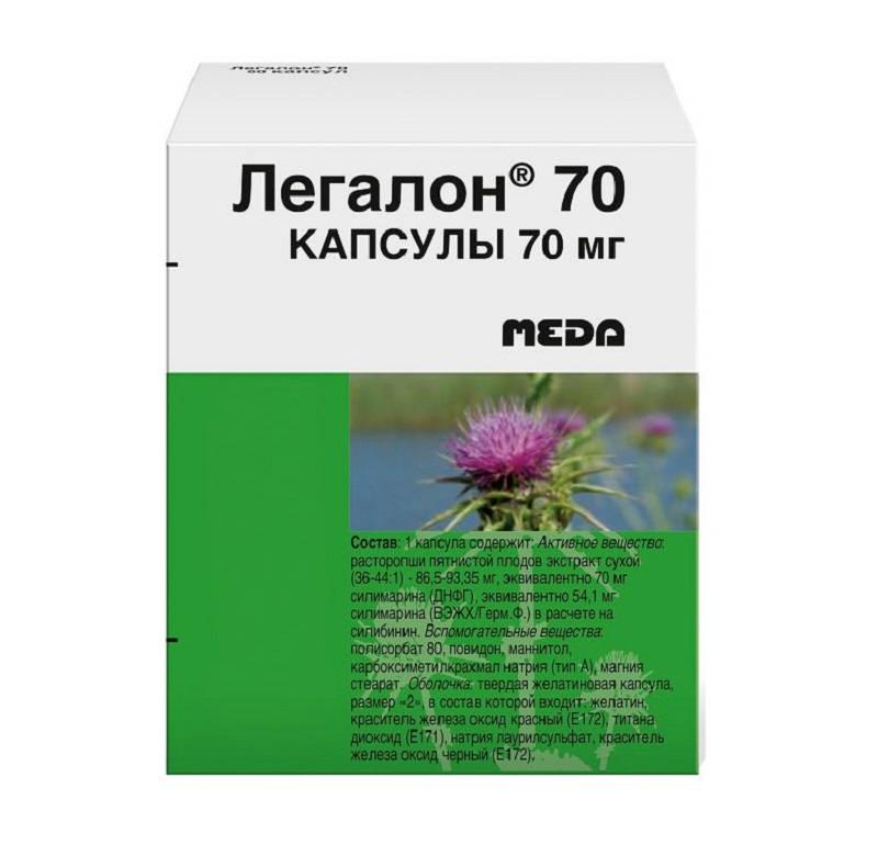 ЛЕГАЛОН капсулы 70 мг 60 шт.