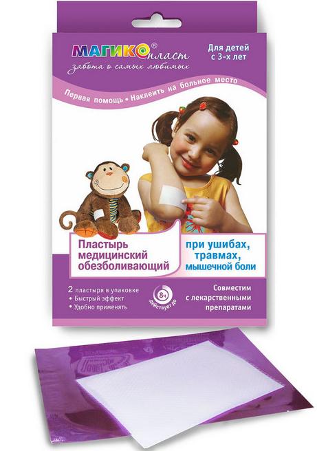 Пластырь магикопласт для детей обезболивающий при ушибах и травмах 2 шт., фото №1