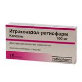 Итраконазол-ратиофарм 100мг 15 шт. капсулы rusan pharma, фото №1