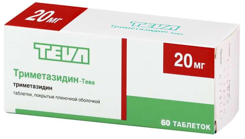 ТРИМЕТАЗИДИН-ТЕВА таблетки 20 мг 60 шт.
