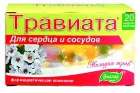 Травиата травяной чай для сердца и сосудов 20 шт., фото №1