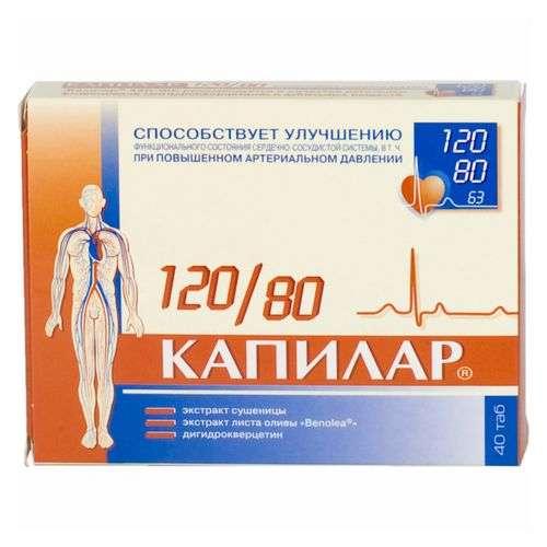Капилар 120/80 таблетки 40 шт., фото №1