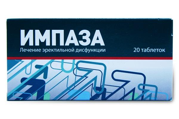 ИМПАЗА таблетки для рассасывания 20 шт.