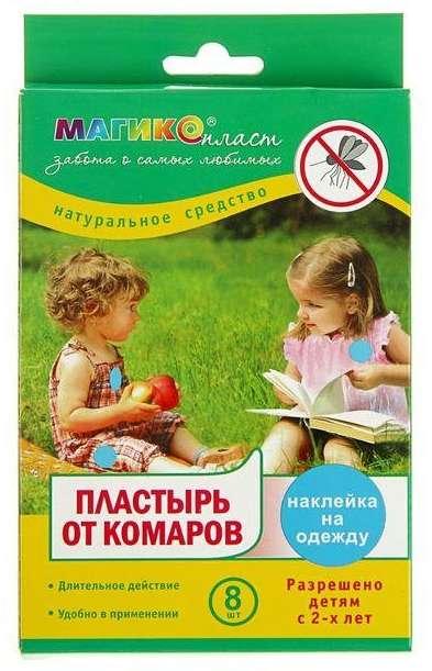 Пластырь от комаров 8 шт., фото №1