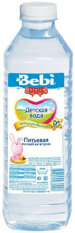 Бэби лаб вода питьевая детская 1,5л бутылка пэт., фото №1