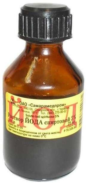 Йод 5% 25мл раствор для наружного применения спиртовой флакон, фото №1