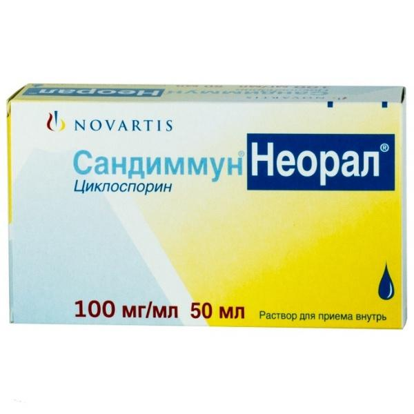 САНДИММУН НЕОРАЛ раствор для приема внутрь 100 мг/мл 50 мл