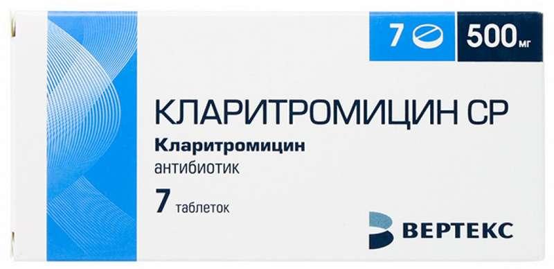 КЛАРИТРОМИЦИН СР таблетки 500 мг 7 шт.