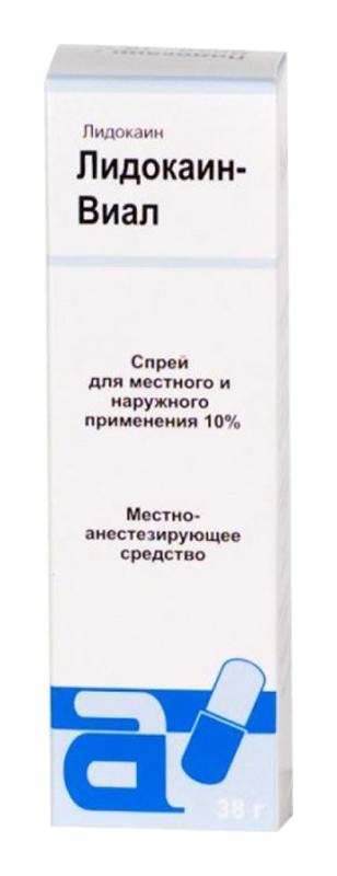 Лидокаин-виал 10% 38г спрей для местного и наружного применения, фото №1