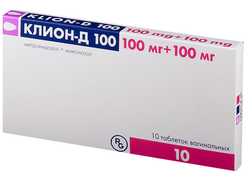КЛИОН-Д таблетки вагинальные 100 мг 10 шт.