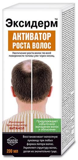 Эксидерм средство для роста волос 200мл, фото №1