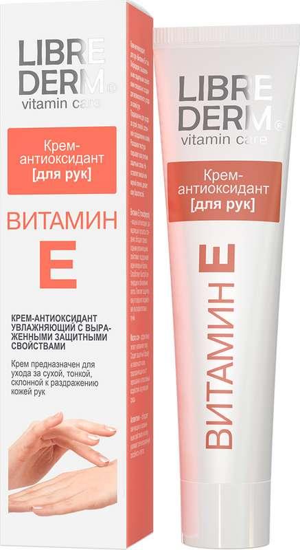 Либридерм витамин е крем для рук антиоксидант 125мл, фото №1