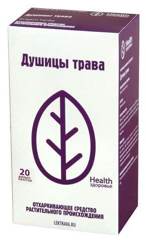 Душица трава 1,5г 20 шт. фильтр-пакет здоровье, фото №1