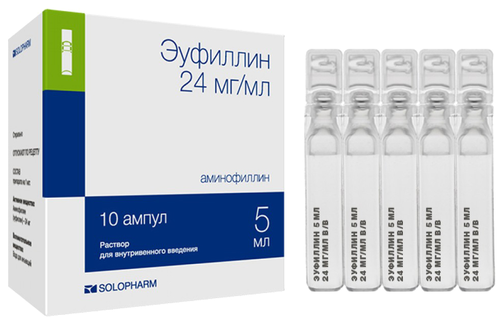 ЭУФИЛЛИН 24мг/мл 5мл 10 шт. раствор для внутривенного введения