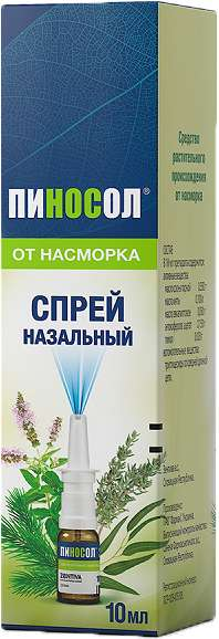 Пиносол 10мл спрей назальный, фото №1