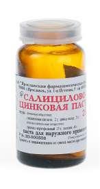 Салицилово-цинковая паста 25г для наружн. прим., фото №1