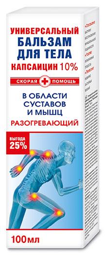 Скорая помощь бальзам для тела разогревающий универсальный капсаицин 10% 100мл, фото №1
