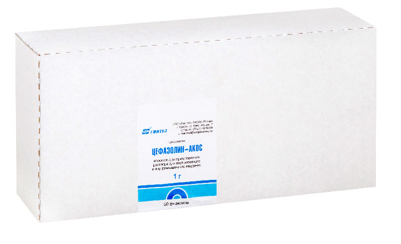 ЦЕФАЗОЛИН-АКОС 1г 50 шт. порошок для приготовления раствора для внутривенного и внутримышечного введения