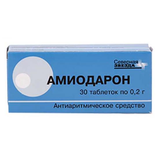 Амиодарон-сз 200мг 30 шт. таблетки, фото №1