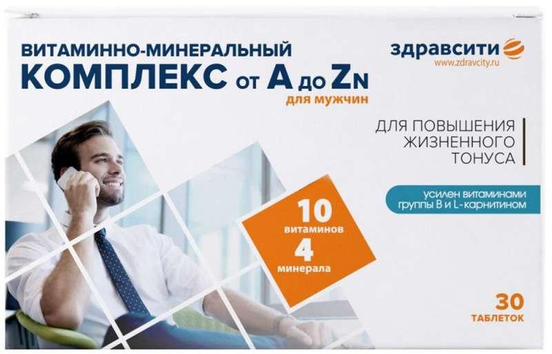 ЗДРАВСИТИ таблетки витаминно-минеральный комплекс от A до Zn для мужчин 30 шт. Внешторг Фарма