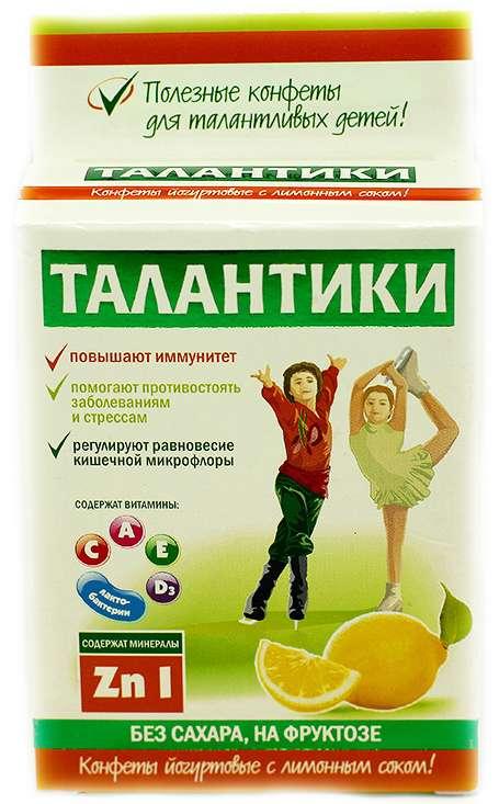 Талантики конфеты йогуртовые витаминизированные иммуномодулирующие с лимонным соком 70г, фото №1