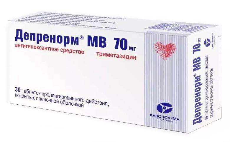 ДЕПРЕНОРМ МВ таблетки 70 мг 30 шт.