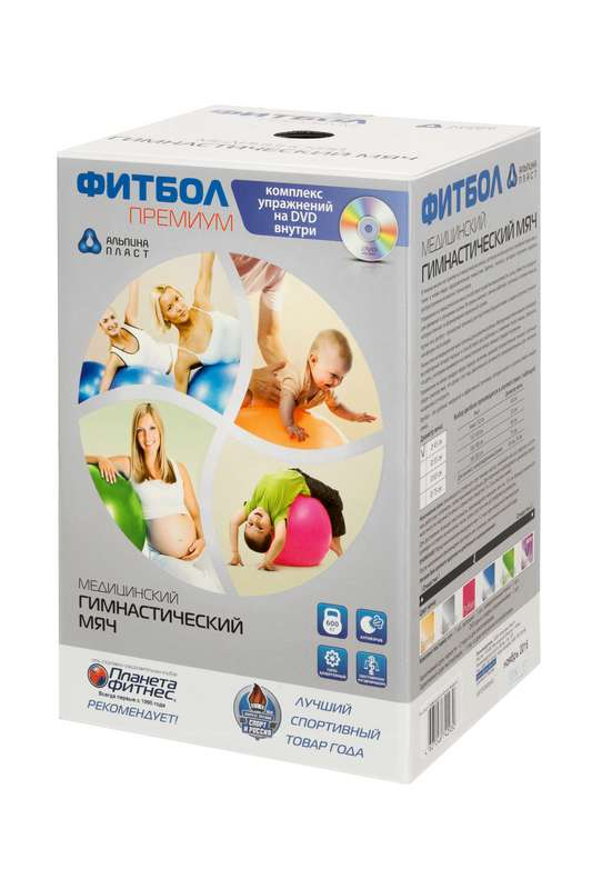 Альпина пласт премиум фитбол (мяч медицинский гимнастический пвх) d65см цвет металлик, фото №1