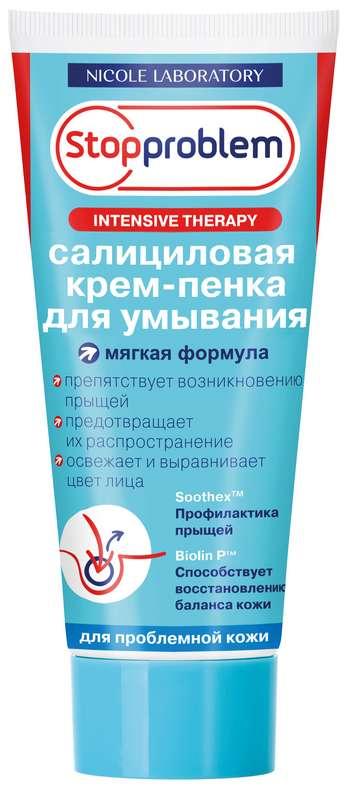 Стоппроблем крем-пенка для умывания салициловая 100мл, фото №1