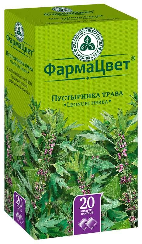 Пустырника трава 1,5г 20 шт. фильтр-пакет, фото №1