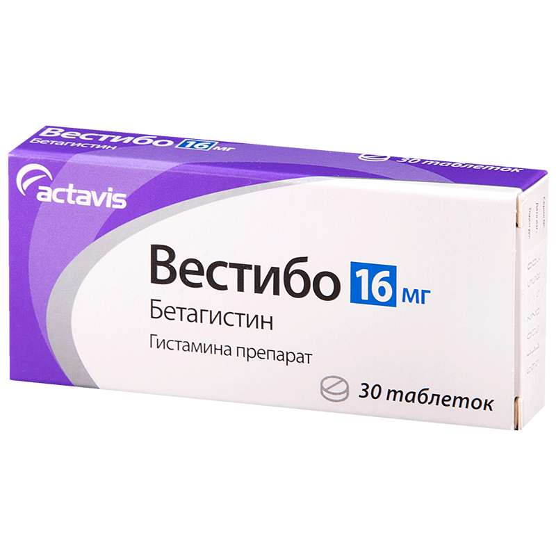 ВЕСТИБО таблетки 16 мг 30 шт.