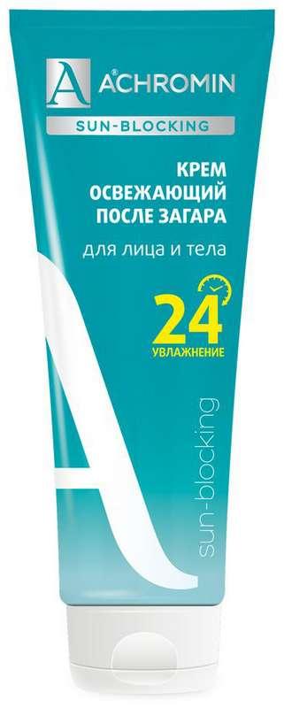 Ахромин сан-блокинг крем для лица/тела освежающий после загара 250мл медикомед нпф,ооо, фото №1