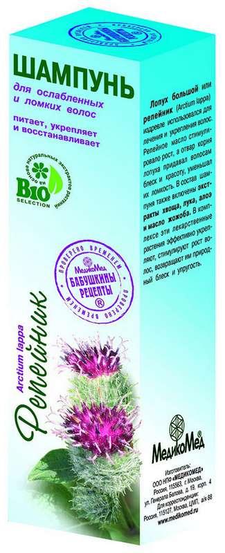 Бабушкины рецепты шампунь для ослабленных волос репейник 250мл, фото №1