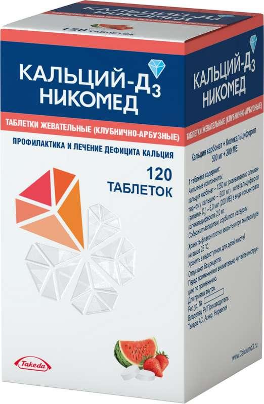 Кальций-д3 никомед 120 шт. таблетки жевательные клубника-арбуз, фото №1