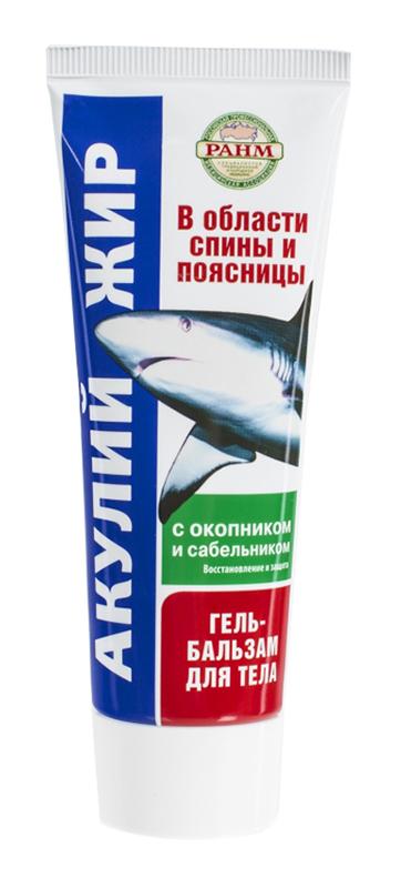 Акулий жир гель-бальзам окопник/сабельник 75мл, фото №1