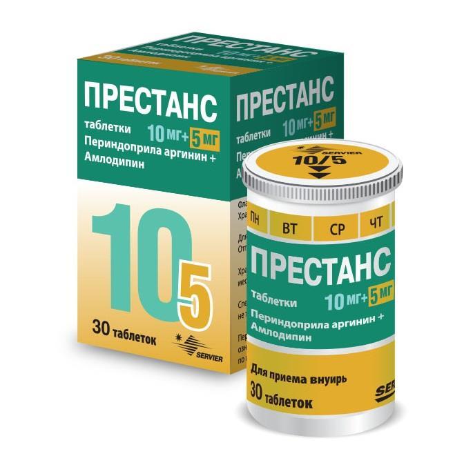ПРЕСТАНС таблетки 10 мг+5 мг 30 шт.