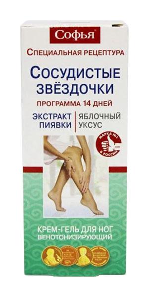Софья сосудистые звездочки крем-гель для ног экстракт пиявки/яблочный уксус 75мл, фото №1