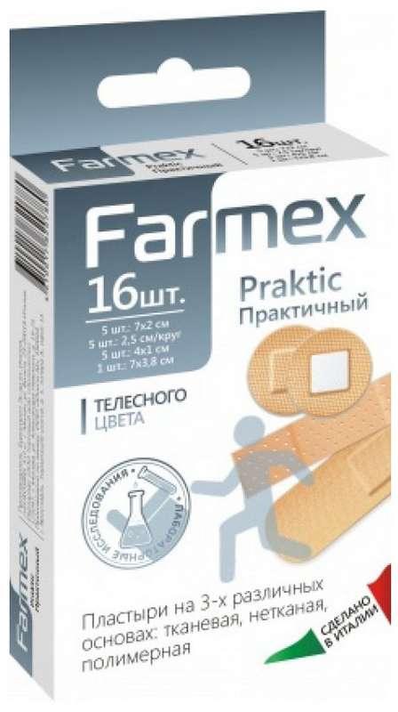 Фармекс пластырь практичный 16 шт., фото №1