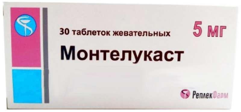 МОНТЕЛУКАСТ 5мг 30 шт. таблетки жевательные