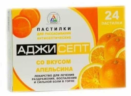 Аджисепт 24 шт. пастилки апельсин, фото №1