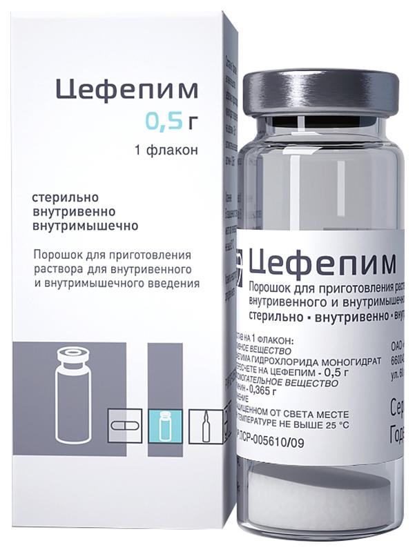 ЦЕФЕПИМ 500мг 1 шт. порошок для приготовления раствора для внутривенного и внутримышечного введения Красфарма