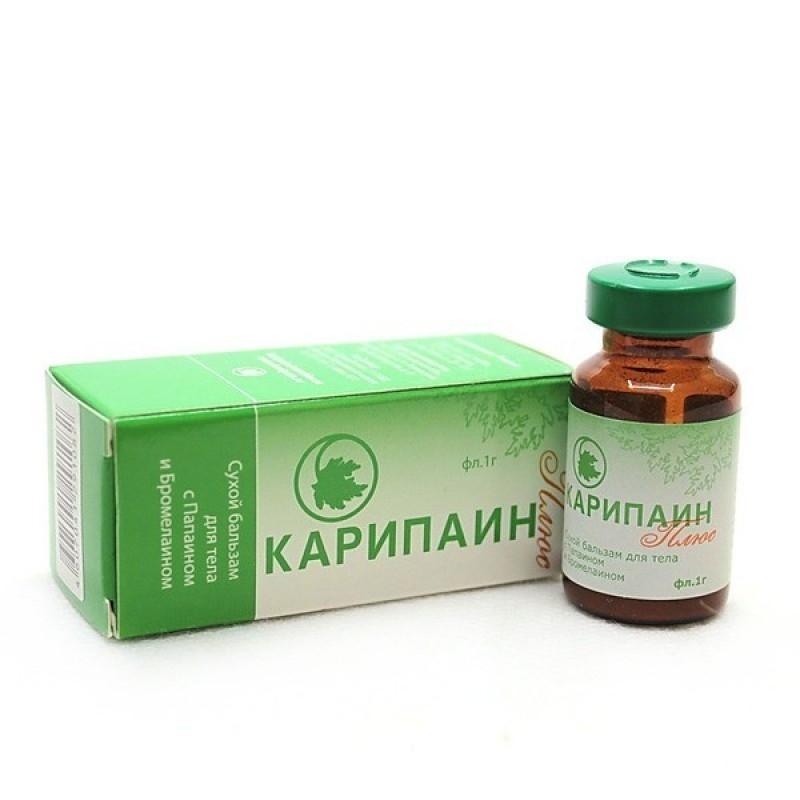 КАРИПАИН ПЛЮС бальзам 1 г 1 шт..