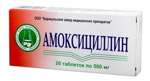 Амоксициллин 500мг 20 шт. таблетки, фото №1