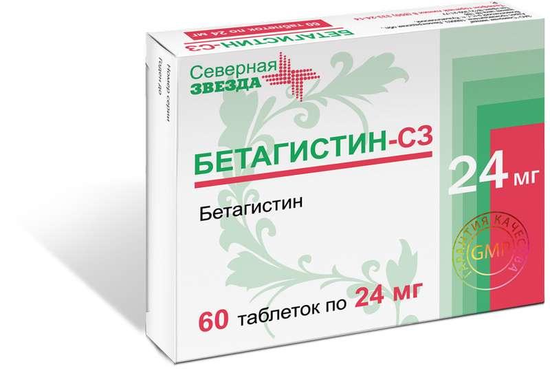 БЕТАГИСТИН-СЗ таблетки 24 мг 60 шт.