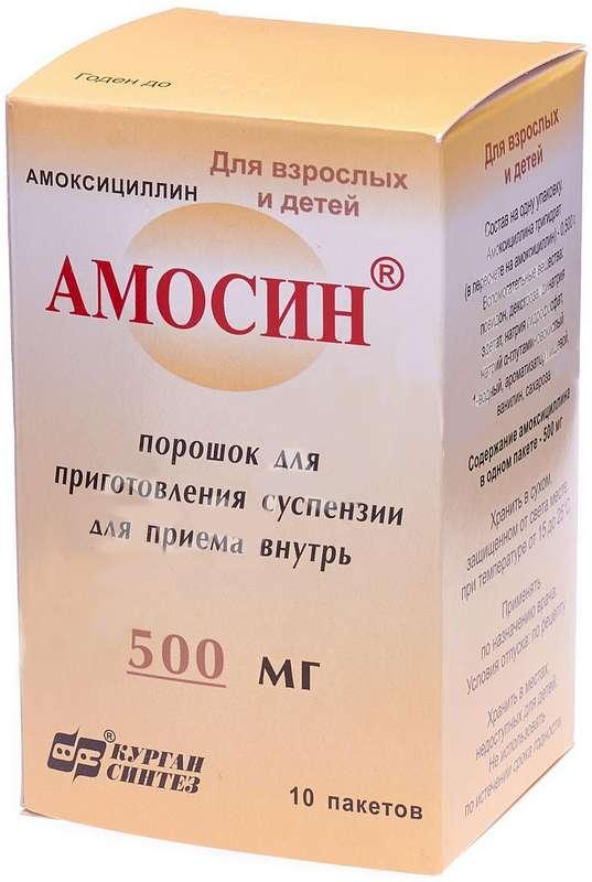 Амосин 500мг 10 шт. порошок для приготовления суспензии для приема внутрь, фото №1
