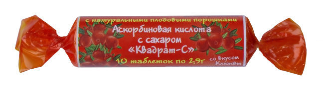 АСКОРБИНОВАЯ КИСЛОТА С САХАРОМ таблетки 2.9 г 10 шт.
