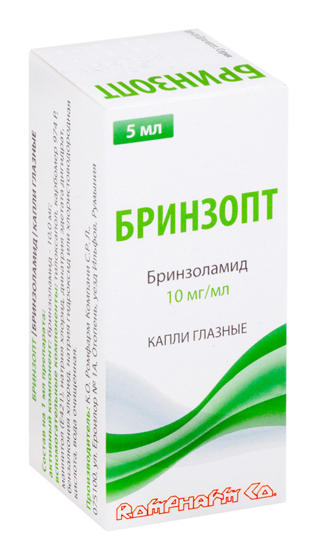 БРИНЗОПТ капли глазные 10 мг/мл 5 мл