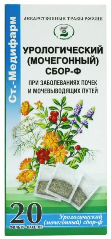 Сбор урологический 20 шт., фото №1