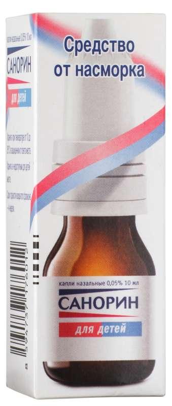 Санорин 0,05% 10мл капли назальные, фото №1